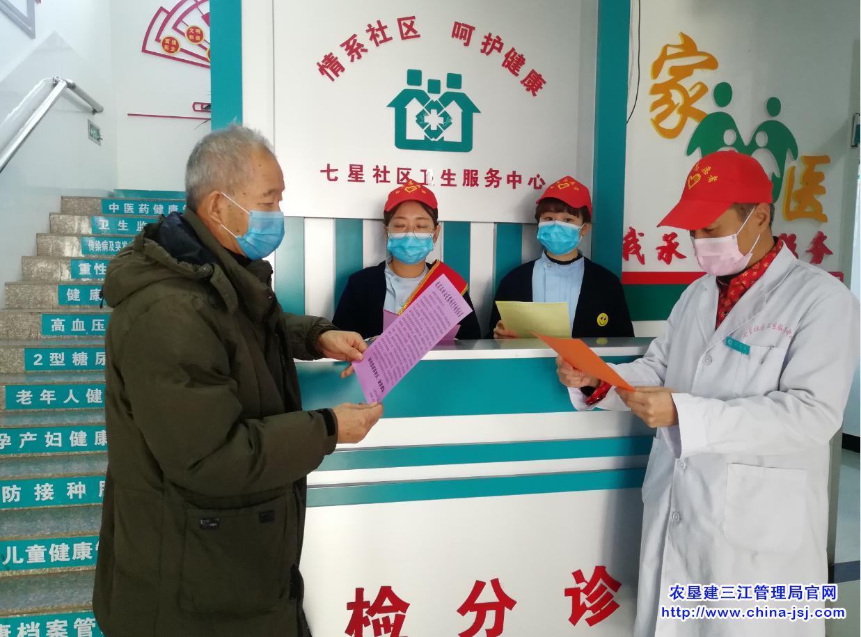 上海:推动各级志愿服务组织有序参与疫情防控