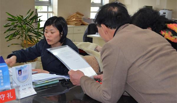 广西减免企业社保费78亿元
