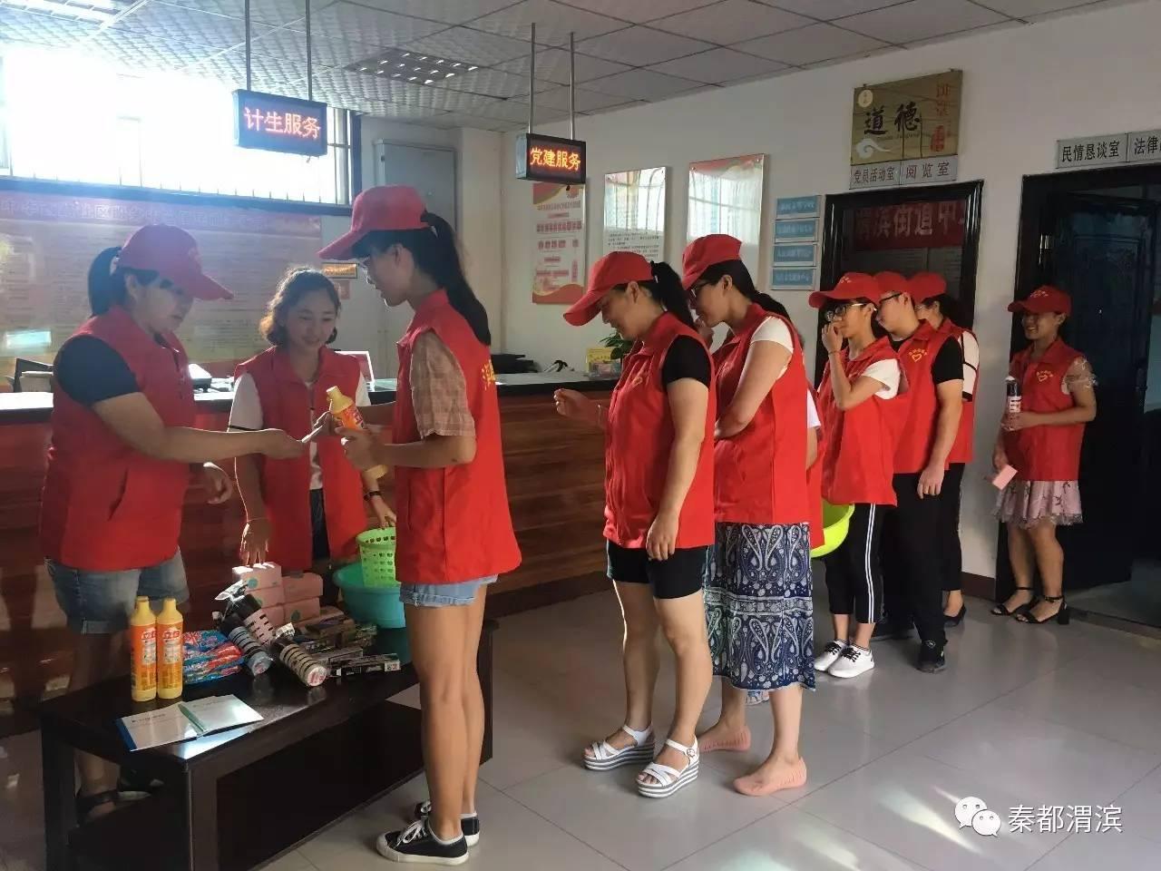 山东:实行志愿服务积分制 激发社区新活力