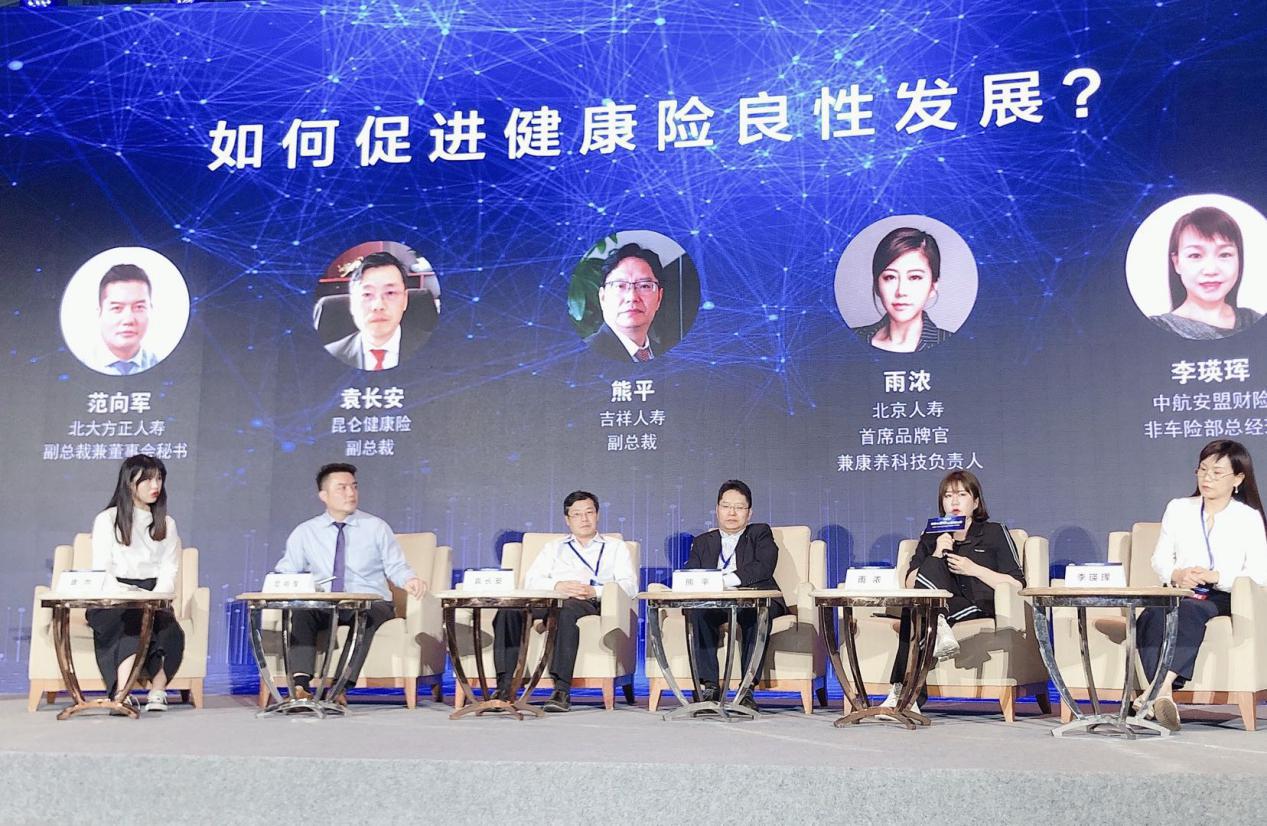 北京人寿:金融机构要突破传统思路,放低姿态做好客户服务