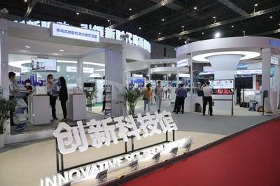 """中国工博会集中展示一批科技战""""疫""""成果"""