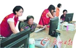 """北京昌平:退休居民变身社区""""守桶人"""""""