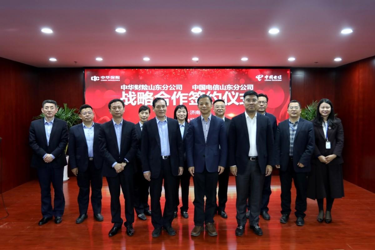 中华联合保险集团积极承担社会责任