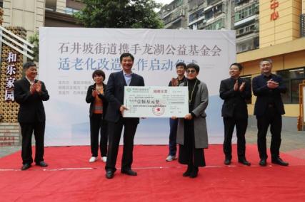 龙湖地产:肩负社会责任 促进民生和谐发展