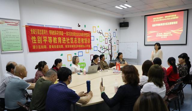 浦口区妇联推动巾帼志愿者服务平台建设