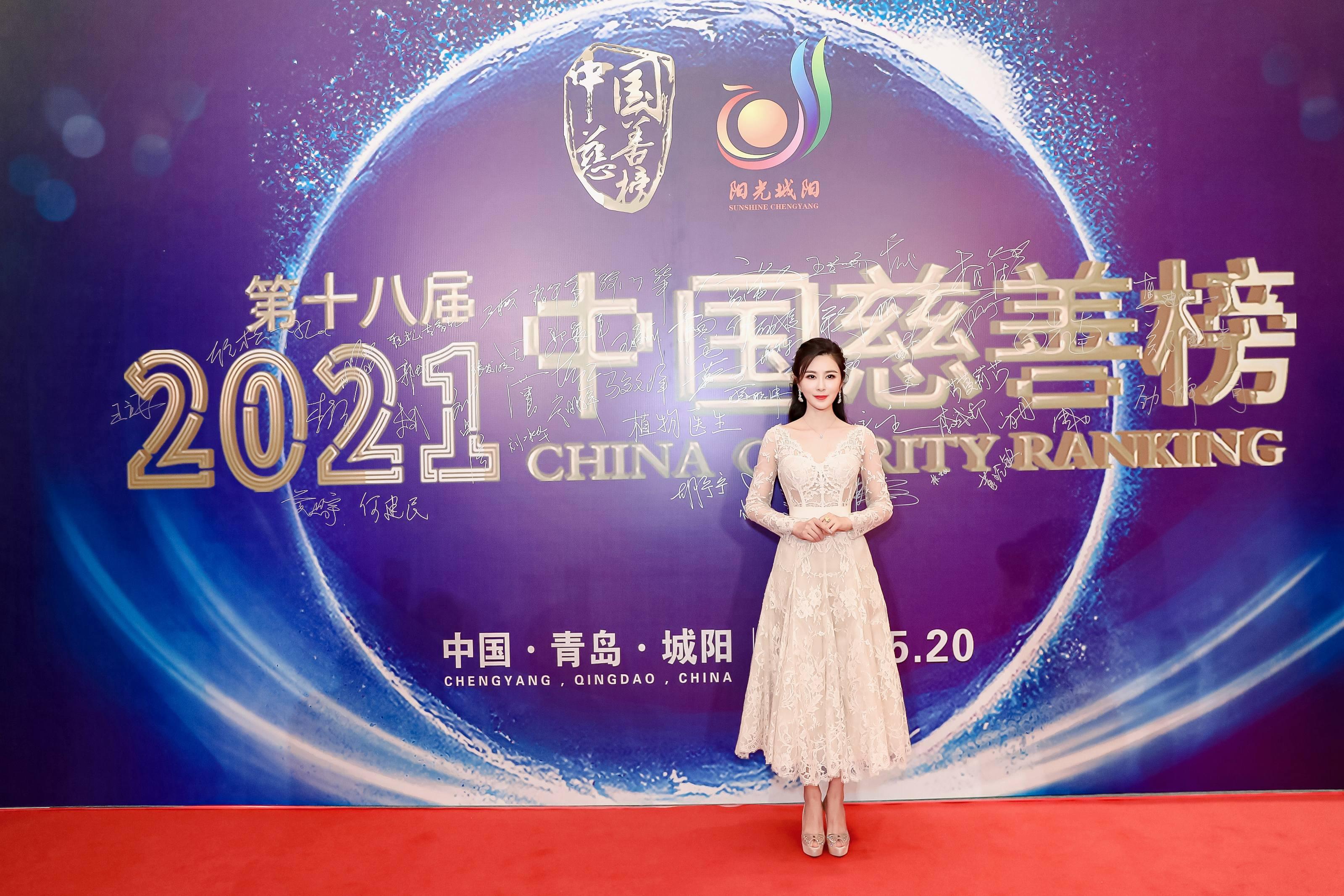著名歌唱家伊丽媛再登中国慈善榜